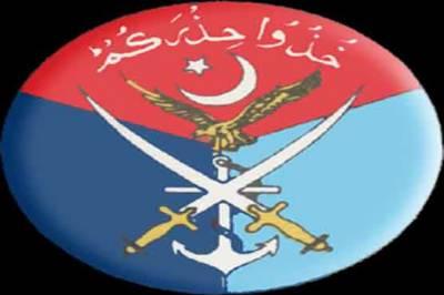 4 major generals promoted, Abdullah Dogar appoints as Multan Corps Commander: ISPR