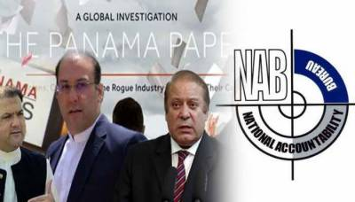 NAB team reaches London to investigate Sharifs' offshore assets