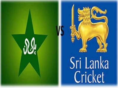 Pakistan vs Sri Lanka 5th ODI: Sri Lanka set 104 runs target