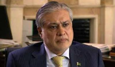NAB issues details of freezed assets of Ishaq Dar