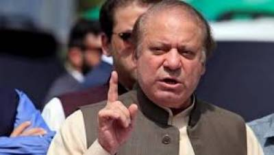 Court issues bailable arrest warrants for ousted PM Nawaz Sharif