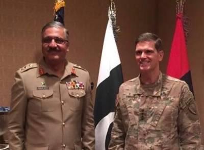 Gen. Zubair attends US conference