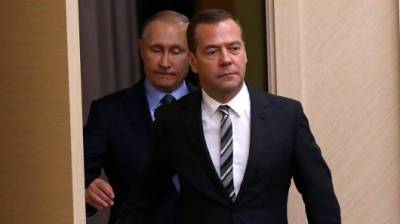 World shouldn't be dominated by one currency: Russian PM