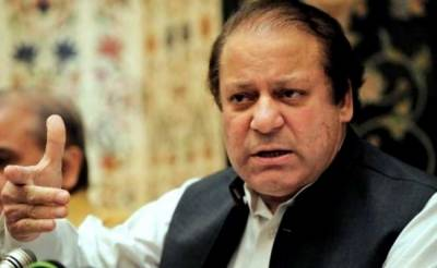 Former PM Nawaz reaches Pakistan, will appear before accountability court on Friday