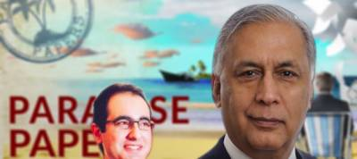 ICIJ releases Paradise Papers, exposes ex-PM Shaukat Aziz's offshore holdings