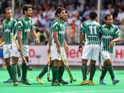 Pakistan hockey team leaves for Australia to play four-nation tournament