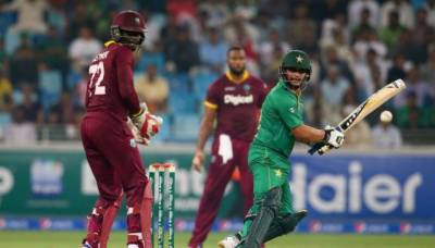 West Indies tour to Pakistan postponed