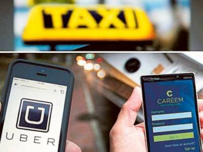 Careem, Uber services suspended due to Chehlum of Martyrs of Karbala
