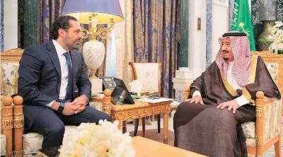 How Saudi Arabia turned on Lebanon Saad al-Hariri