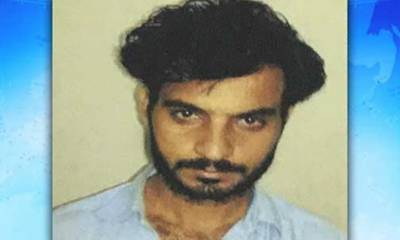 Lal Shahbaz shrine attack suspect arrested