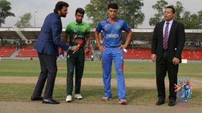 U-19 Asia cup: Afghanistan thrash Pakistan