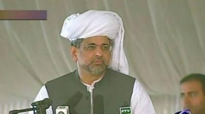 PM Abbasi to inaugurate LNG terminal in Karachi today