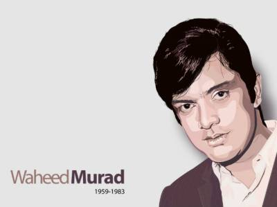 Chocolate hero Waheed Murad being remembered today