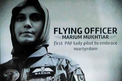 Second death anniversary of PAF's martyred pilot Marium Mukhtiar today