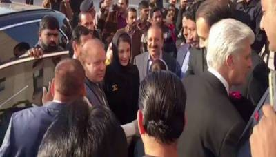 Court adjourns hearing of references against Sharif family till Monday
