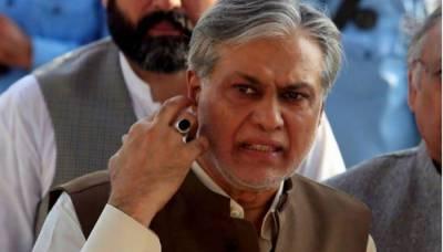 Court warns to declare Ishaq Dar proclaimed offender