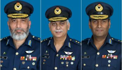 Three air commodores promoted as air vice marshal