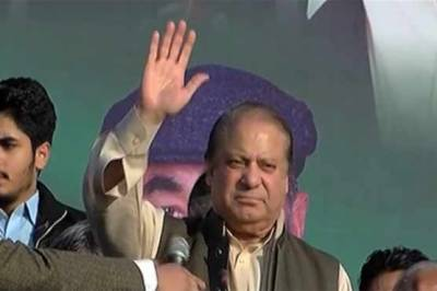 Nawaz Sharif addresses rally in Quetta