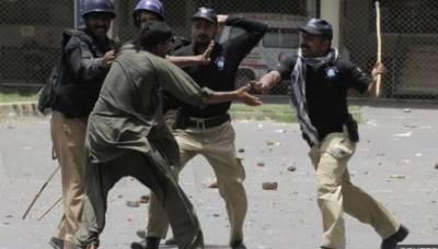 LHC orders Punjab govt to make Model Town massacre report public