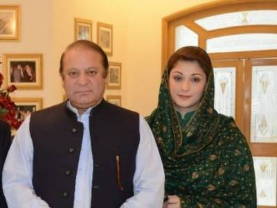 Ousted PM Nawaz, Maryam leave for London after court exempts his appearance