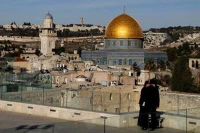 US will not recognize Jerusalem as capital of Israel: Saudi Arabia