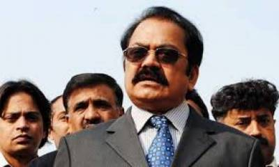 Petition submitted in Punjab Assembly for Rana Sanaullah's resignation