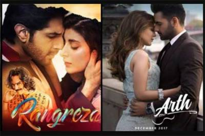 This December enjoy two Pakistani films