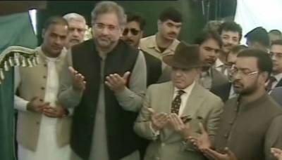 Jhang: PM Abbasi lays foundation stone of 1263MW power plant