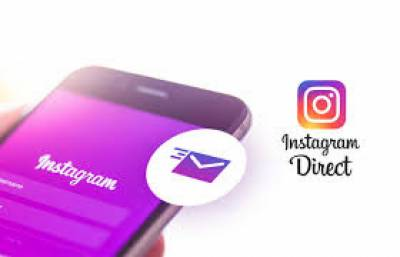 Instagram introduces its messaging app