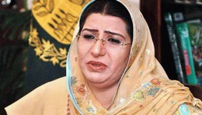 Non-customs paid car allegedly under use of Firdous Ashiq Awan impounded in Islamabad
