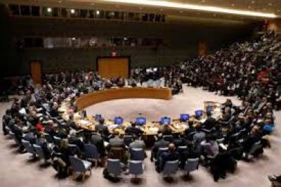 UN to vote on call for us Jerusalem decision to be withdrawn