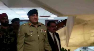 Army chief briefs lawmakers on national security