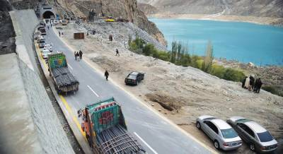 Businessmen demand disclosure of CPEC details