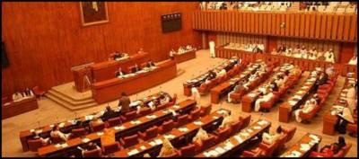 Senate passes delimitation bill