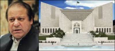Corruption references: Nawaz Sharif challenges SC registrar office objections