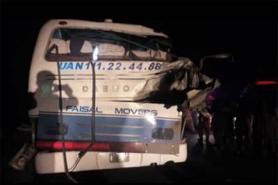 Bus-trailer collision near Khanewal claims 11 lives
