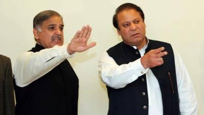 Nawaz announces Shehbaz as Pakistan's next prime minister