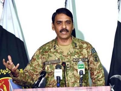 Pakistan 'needs US trust not funds'
