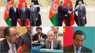 Pak-China-Afghan agree to promote political reconciliation