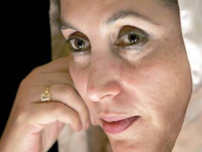 Provincial public holiday announced to mark death anniversary of Benazir Bhutto
