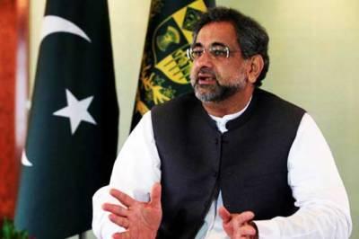 PM Abbasi inaugurates Burhan Shah Maqsood Interchange