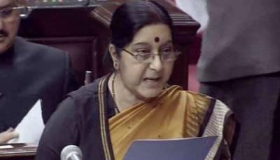 Indian FM Sushma Swaraj alleges spy Jadhav's family was harassed
