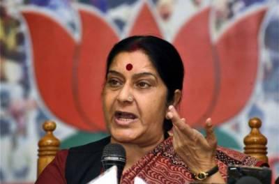 Indo-Pak cricket is impossible amid border tensions: Sushma Swaraj