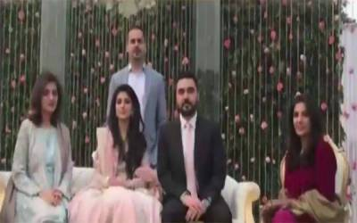 Look! to whom Gen (r) Raheel Sharif 's son gets engaged