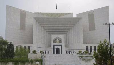 Notices issued as SC accepts petitions against Nawaz as PML-N president