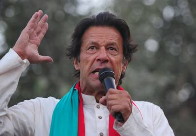 Imran Khan appears before ATC in 2014 sit-in violence cases