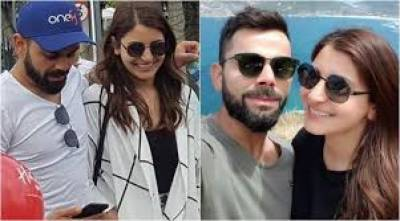 Latest photos of Virushka from Cape Town
