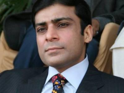 "Punjab CM's son Hamza Shahbaz becomes ""MPA"""