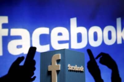 Facebook can help stop disease outbreak in future: Study