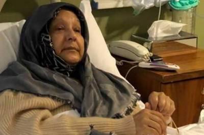 Kulsoom Nawaz to undergo 5th chemotherapy today